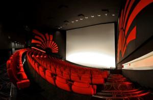 Interior IMAX